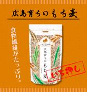 愛媛県産こしひかり・やさしい玄米