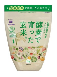 JGAP 広島県君田町産 酵素で育った玄米。