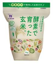 JGAP広島県君田町産 酵素で育った玄米 2kg|商品詳細